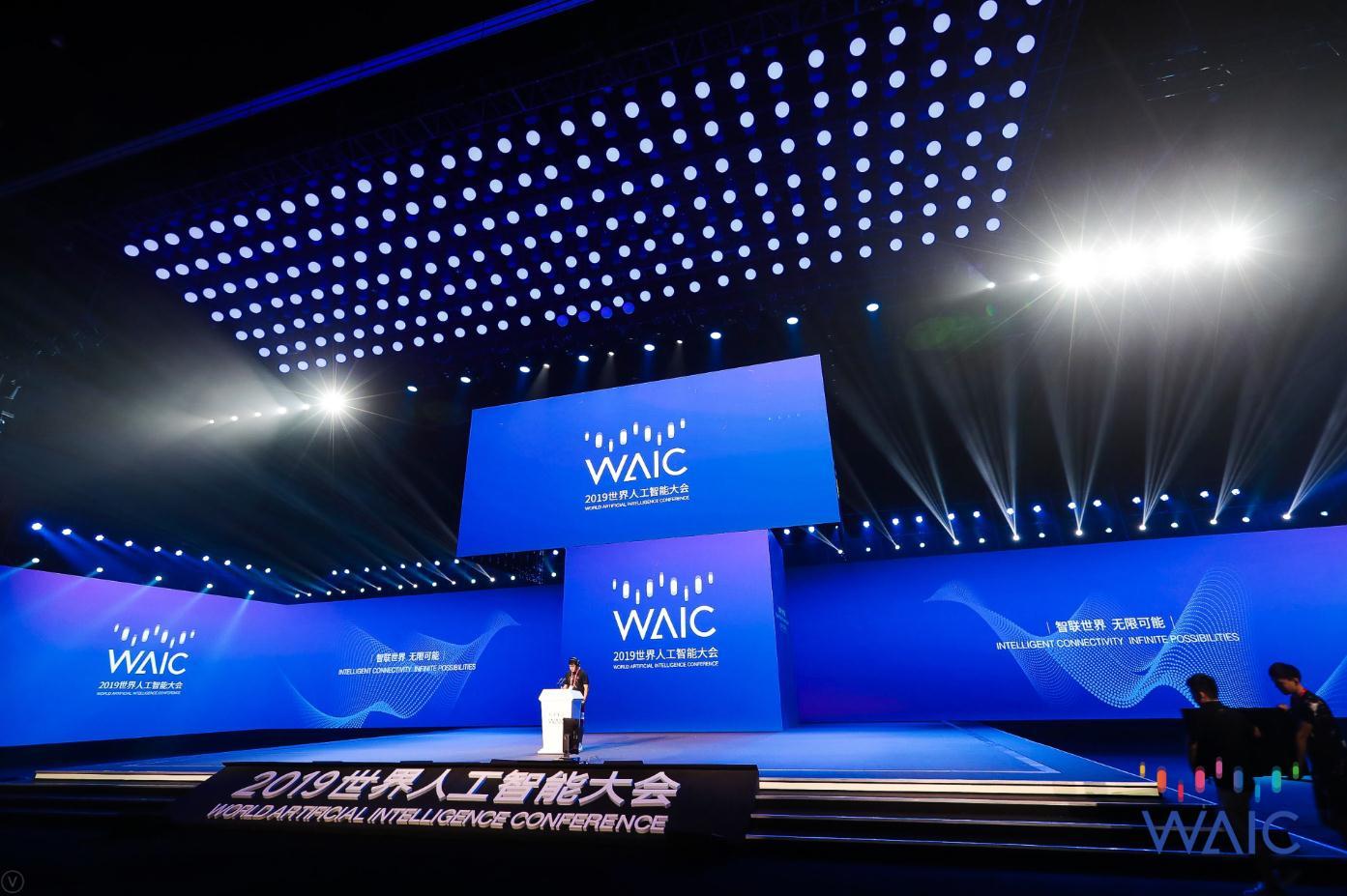 云发布:2019世界人工智能大会
