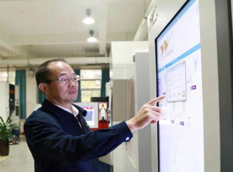 厦门市科技创新杰出人才奖:李凌祥