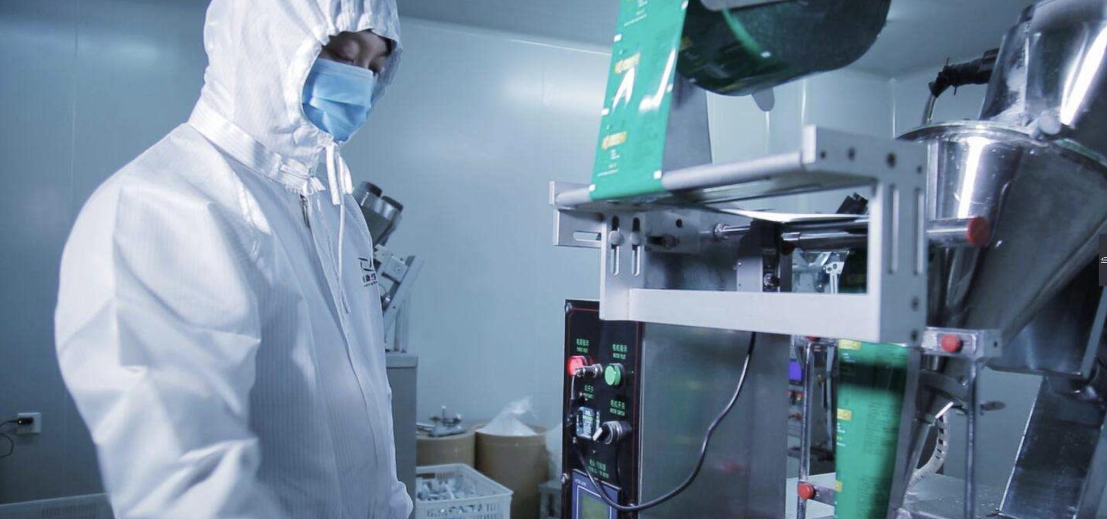 厦门发布《做强做大生物医药产业三年行动计划》到2022年产业规模达1200亿
