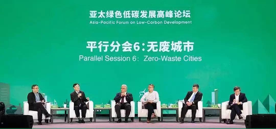 """华东坚信科技:用科技赋能环保,打造新型""""无废城市"""""""