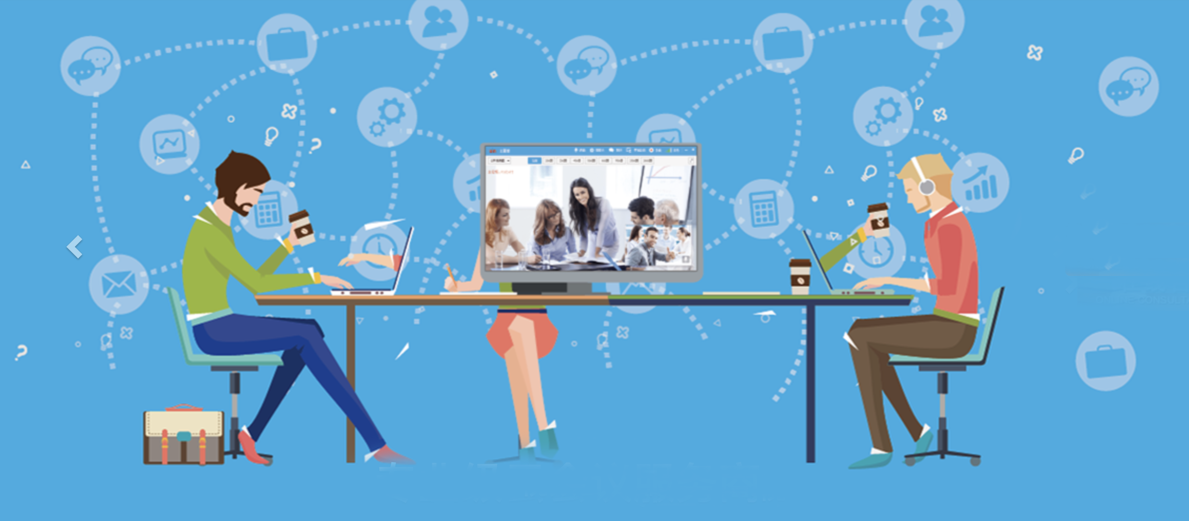 聚点映像:多点视频会议系统 让远程会议更简单
