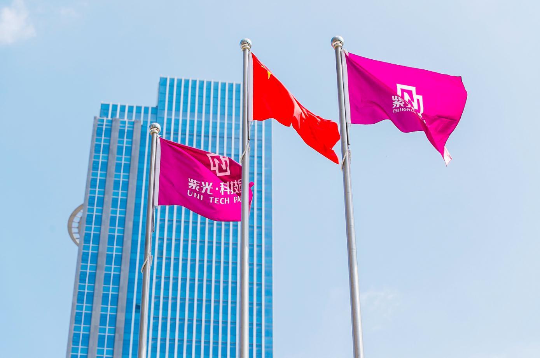 云发布:厦门紫光科技园盛大开园仪式