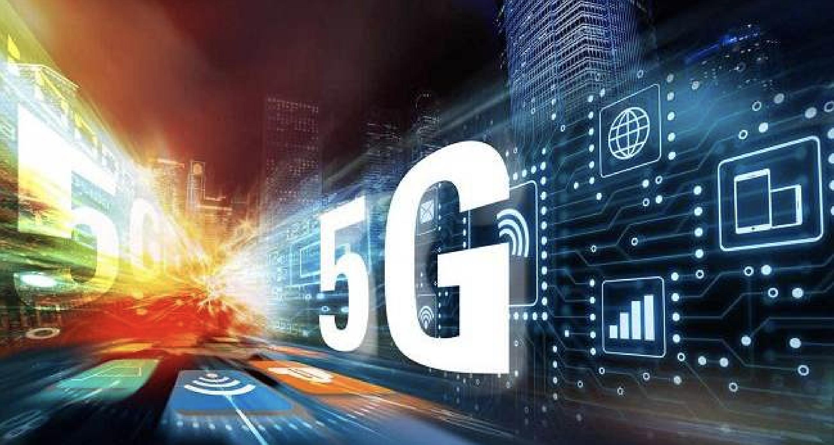 5G商用加速了这五大领域的发展