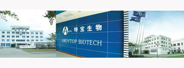 厦门科创第一股特宝生物:研发驱动 深耕生物医药产业20余年