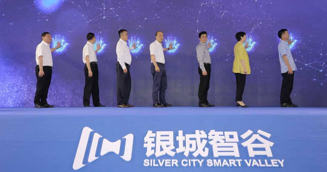银聚双星 智创未来:银城智谷双MALL商业综合体重磅来袭!