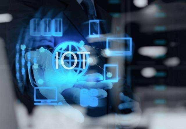 福州市物联网行业协会助力福州市数字经济产业发展