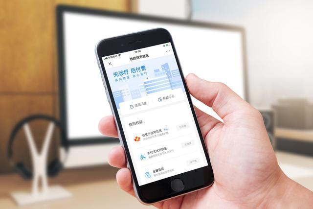 """白鹭分信用就医服务荣获""""2020年全国信用大数据应用场景优秀应用奖"""""""
