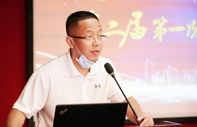 黄献荣当选2020新一届厦门市中小企业服务行业协会会长