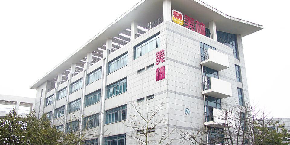 美柚研发大楼奠基仪式在厦门软件园三期举行