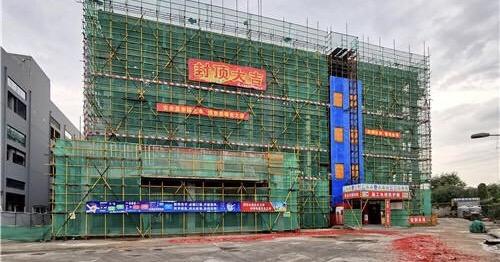 福建省内首个新建标准摄影棚 厦门影视拍摄基地4号楼数字影棚封顶