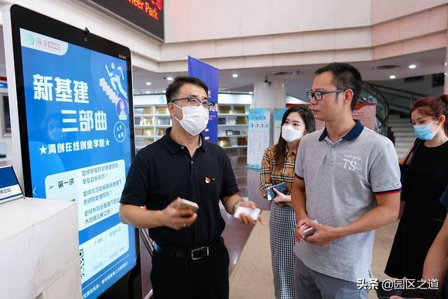 厦门新经济产业园与北京海淀留创园项目沟通座谈会在京成功举行