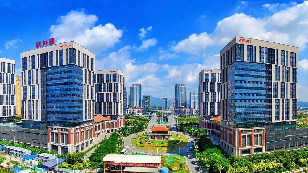 """厦门集美软件园三期 一座产业融于城中 人才环绕产业 """"产城学人""""彼此深度融合"""