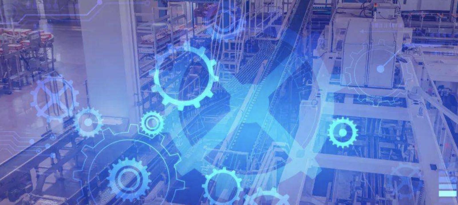2020中国国际工业互联网创新发展大会在厦门召开