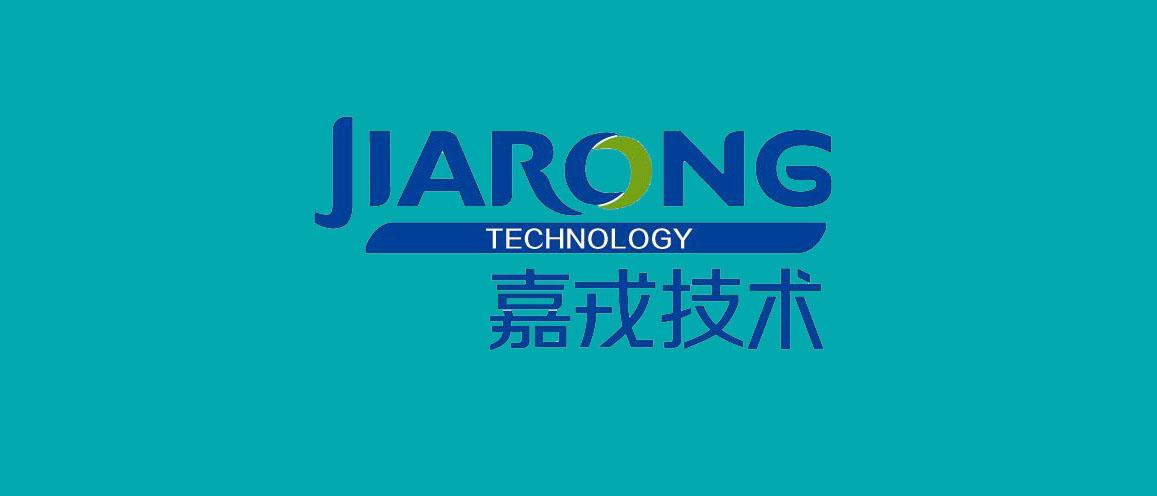 厦门嘉戎技术冲刺创业板IPO已获受理 去年营业收入5.76亿元