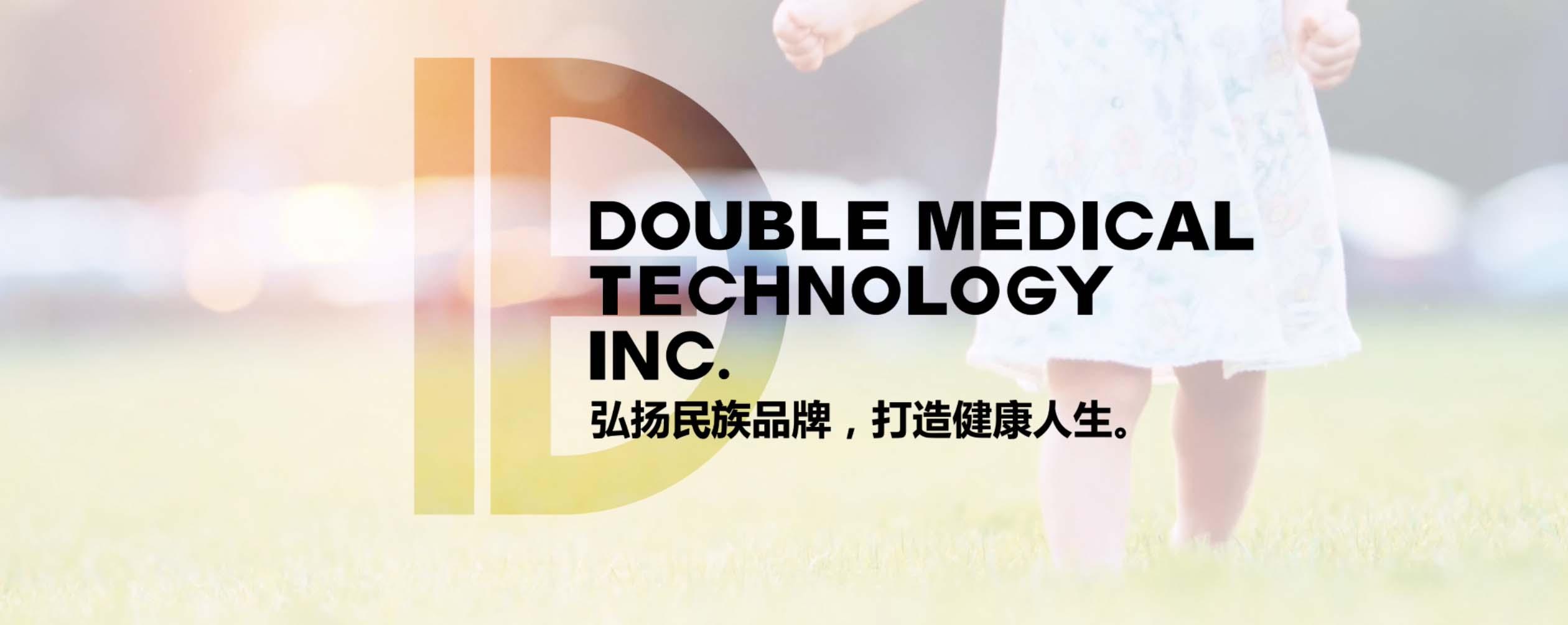 大博医疗 第一家A股上市的骨科医疗器械企业