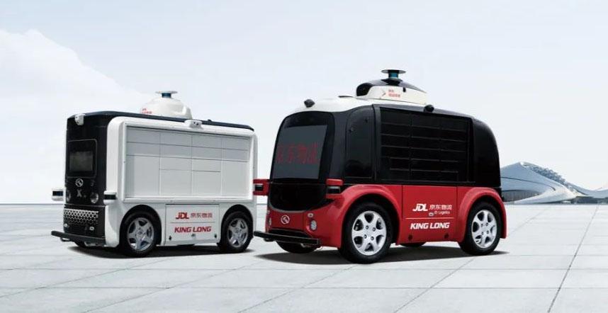 2020投洽会最新签约 金龙客车联手京东物流,无人配送车服务的时代即将开启