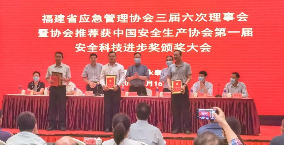 厦门轨道集团荣获第一届安全科技进步奖二等奖