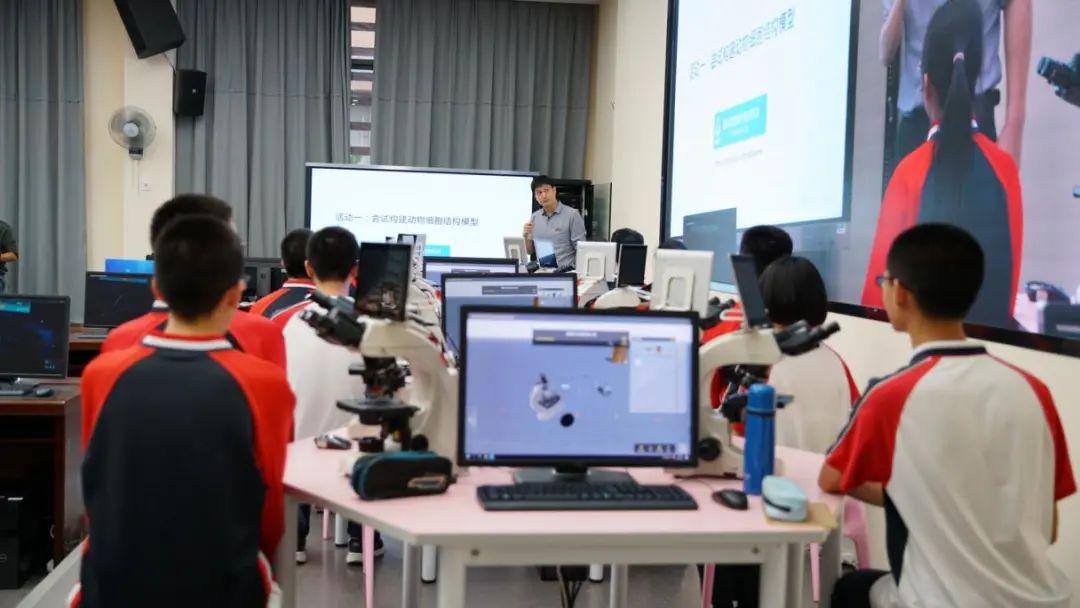 引领教育信息化升级,央馆虚拟实验在福州等城市试点