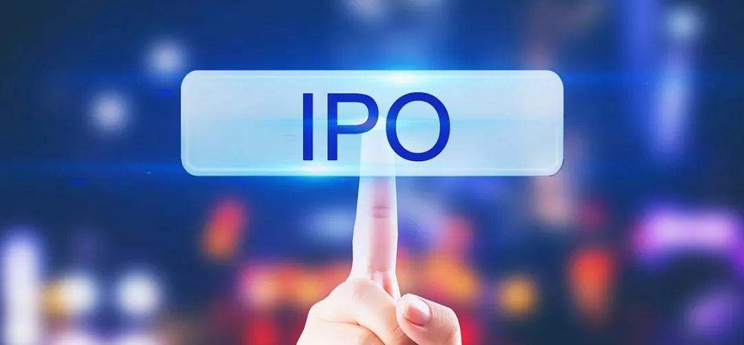 2020年厦企IPO一览表:新增A股上市9家 已过会未上市4家 已递交上市申请8家