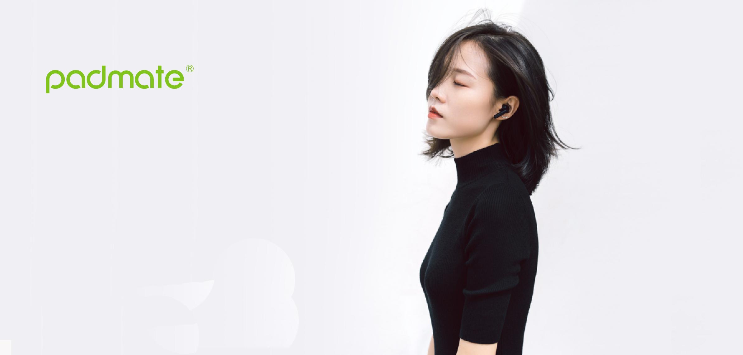 """再添一奖项:派美特PaMu Quiet耳机荣获2021德国红点设计奖,""""中国智造""""在国际舞台绽放光彩"""