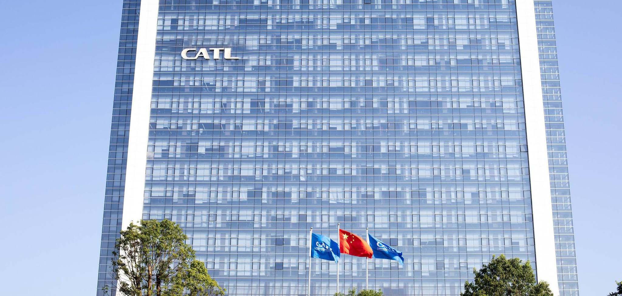 布局厦门 注册资本5亿元,宁德时代在厦门成立新能源公司