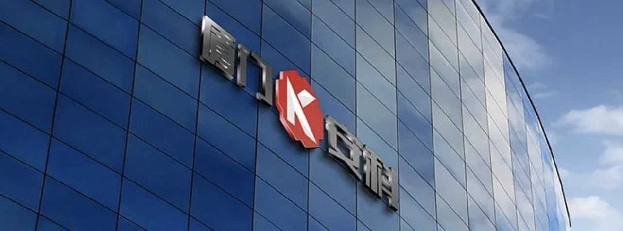 """厦门安科签约芜湖机器人及智能装备产业""""双招双引""""重大项目"""