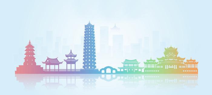 官宣了:支持福州建设数字应用第一城,支持福州实施强省会战略